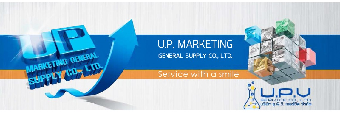 U.P. Marketing General Supply Co., Ltd.